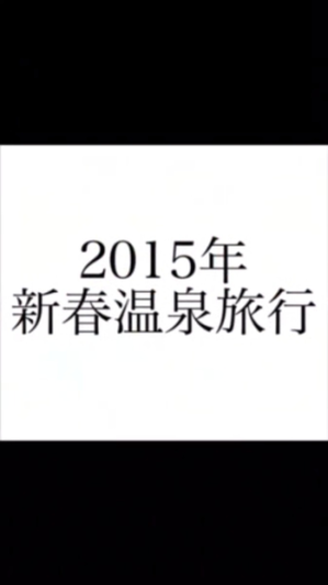2015121171215.PNG