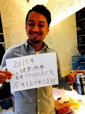201616162126.JPG